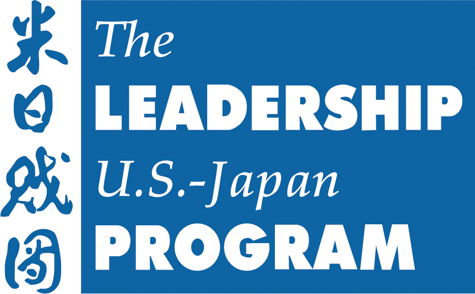 us japan leadership program class of 2017 2018 announced united